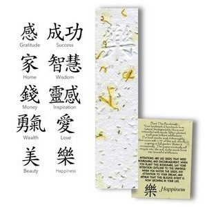 Happiness Intention Bookmark w/Embedded Wildflower Seeds